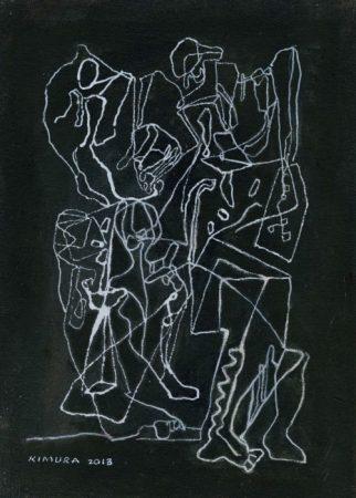 Joan Kimura Figures Conversing
